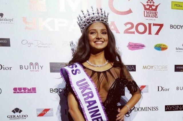 В Киеве со скандалом выбрали Мисс Украина 2017