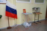 Единый день голосования пройдет 10 сентября.