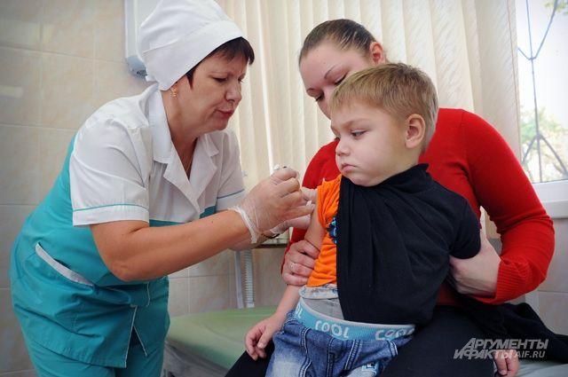 Сделай прививку - и учись спокойно!