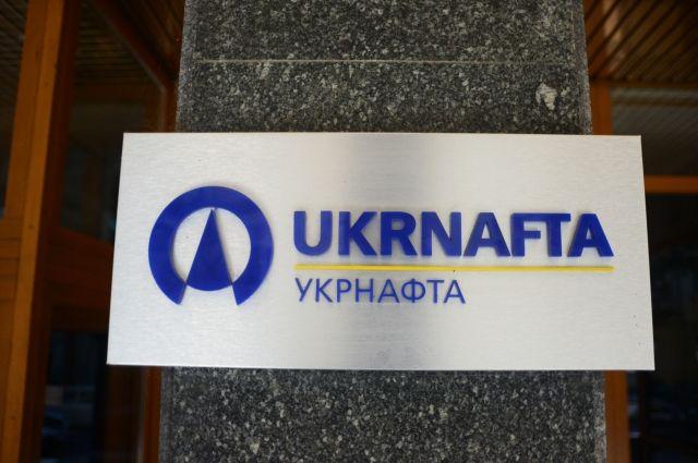Работники Укрнафты требуют продления лицензий надобычу углеводородов