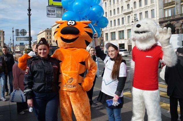 Акция состоялась в центре Петербурга.