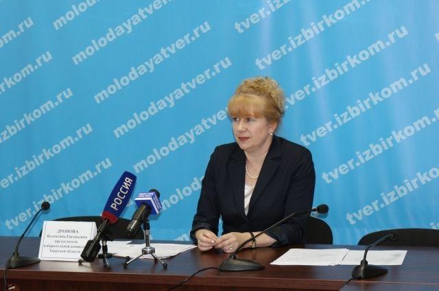 Валентина Дронова.