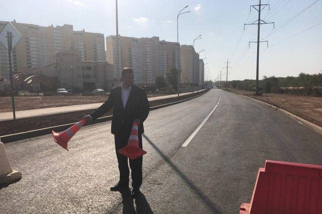 Открытие новой дороги на улице Транспортной в Оренбурге.