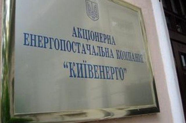 Украинская генпрокуратура попросила суд вернуть Киеву акции 3-х компаний