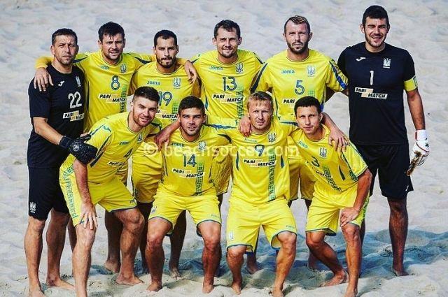 Пляжный футбол Украина заявка