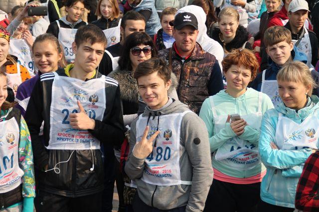 «Кросс Нации-2016» в Иркутске.
