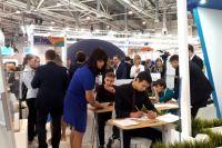 Международный форум «Город образования».