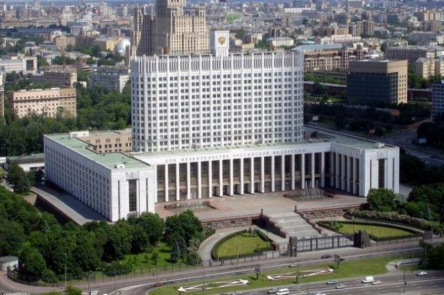 Руководство РФподдержало законодательный проект остраховании вкладов малых учреждений вбанках