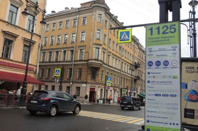 Зону платной парковки хотят расширить на весь исторический центр.