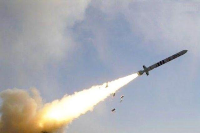 КНДР готовится запустить ракету