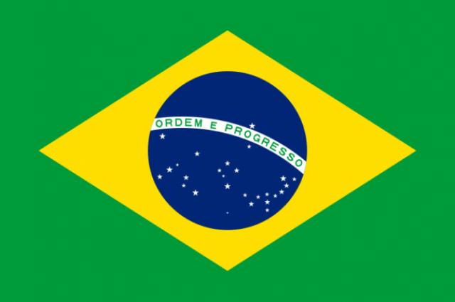В Оренбурге пройдут Дни бразильской культуры.