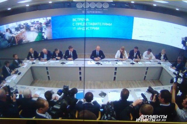 В Перми началась встреча Президента с представителями IT-Индустрии.