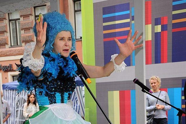 Наталья Фиссон представила театральную программу