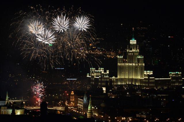 Вэти выходные Москва отмечает 870 День рождения
