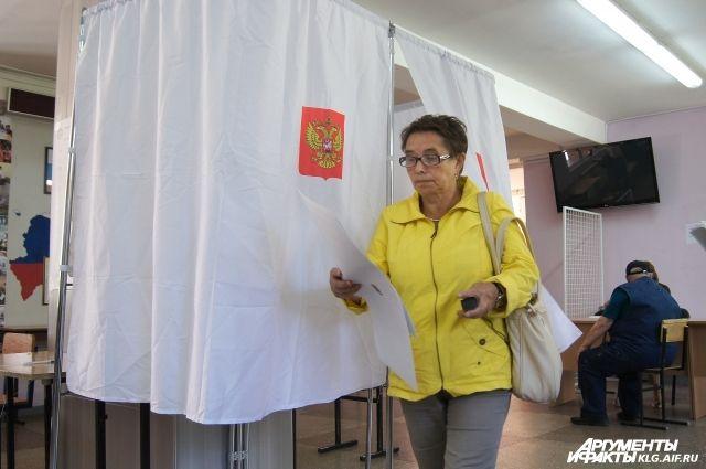 В Калининградской области открылись избирательные участки.