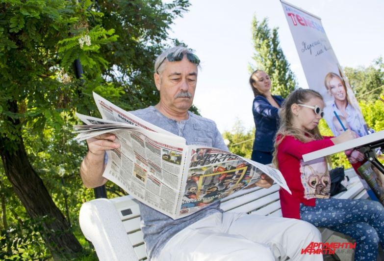 Читатели «АиФ» на фестивале «Вкусный город».