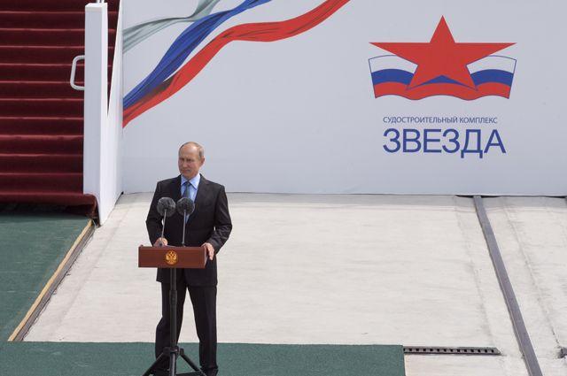 «Буду следить»— Путин возьмет наконтроль выпуск судов наверфи «Звезда»