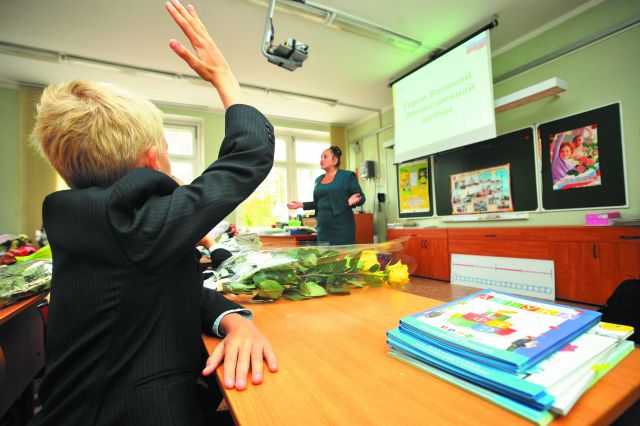 Для детей края 1 сентября стало праздником школы.