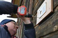 В Пермском крае установили 22 памятные таблички на домах, откуда людей увозили на расстрел