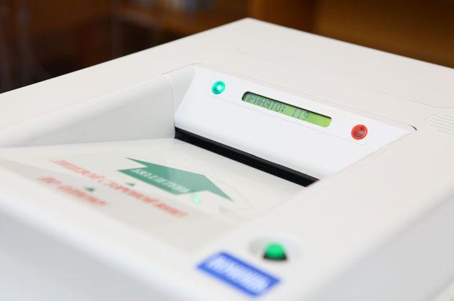 Единый день голосования состоялся 10 сентября в Иркутской области.