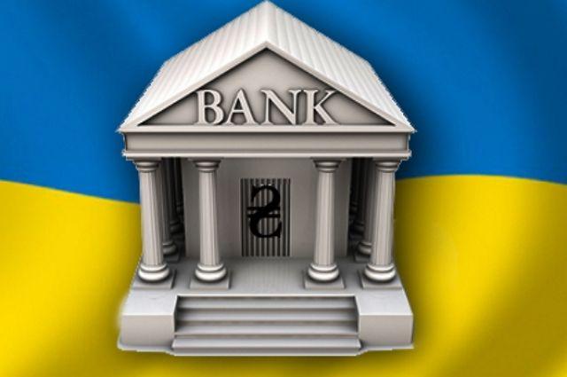 В Украине семь банков находятся в зоне риска