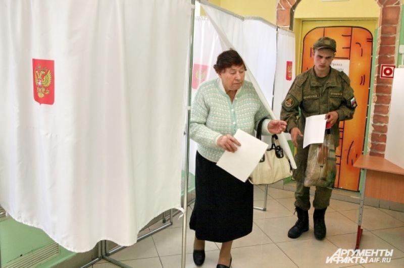 В Избиркоме подсчитали, что в голосовании приняли участие 315 187 жителей региона.