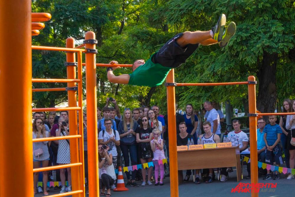 Городской спортивный турнир «Street WorkOut – 2017».