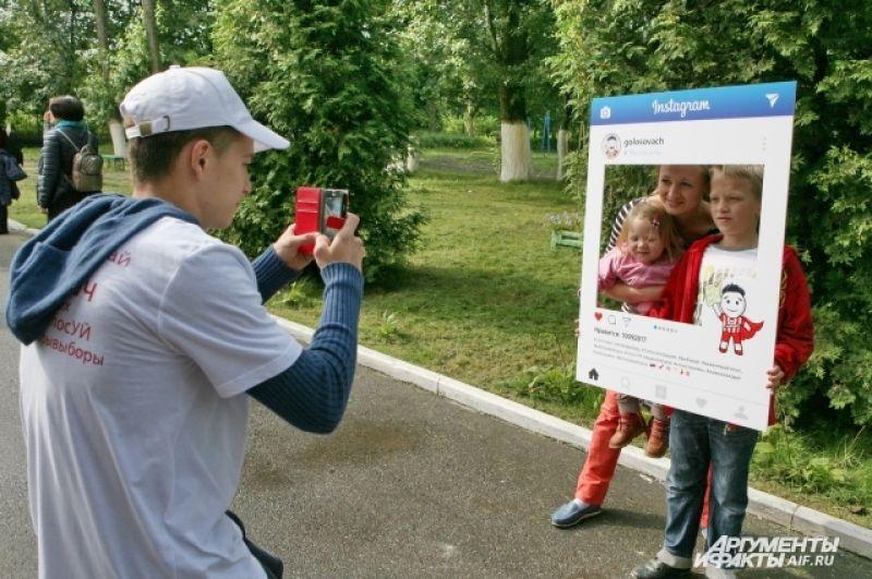 Те, кто сфотографировался в фоторамке, могли выиграть смартфон.