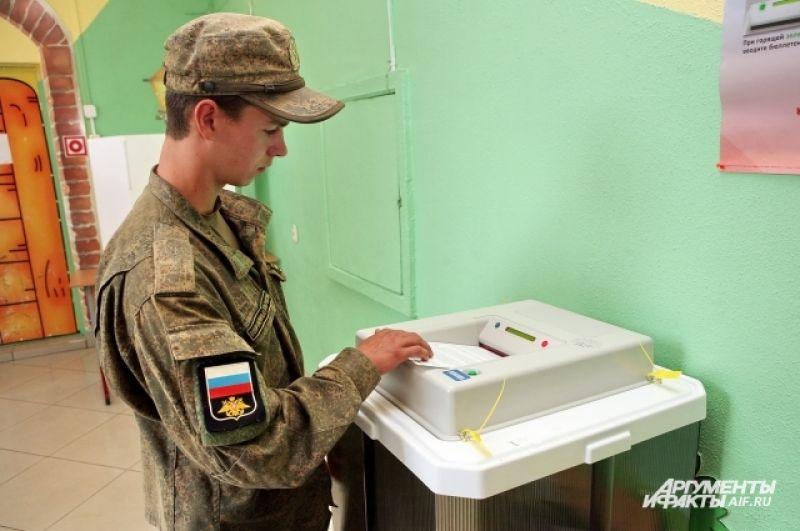 В Единый день голосования в регионе работало 579 избирательных участков.