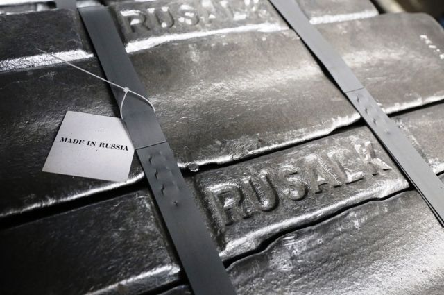 Рост цен на алюминий был спровоцирован китайскими инвесторами, которые начали входить в алюминиевый сектор.