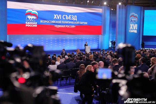 Неадекватный кандидат покусал членов УИК— Выборы в Российской Федерации