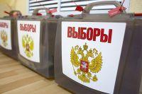 Явка по России сложилась низкая.