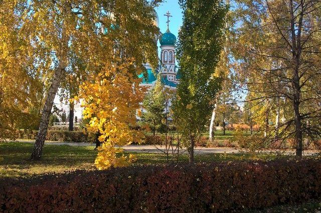 Бабье лето придёт в Омск всего на несколько дней.