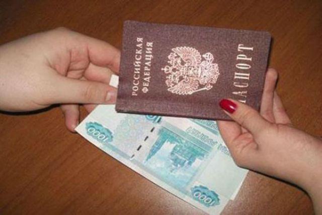Жительницы Ямала выходят замуж по расчёту