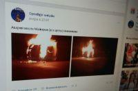 На трассе Оренбург-Казань сгорела «ГАЗель» после столкновения с автомобилем.