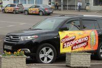 Финиширует автопробег в Большемуртинском районе края.