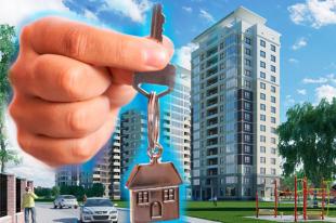 Покупать недвижимость нужно с умом.
