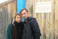 Андрей Титов с женой.