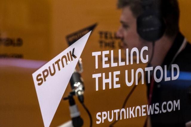 «Фонд свободы прессы» раскритиковал расследование ФБР против Sputnik