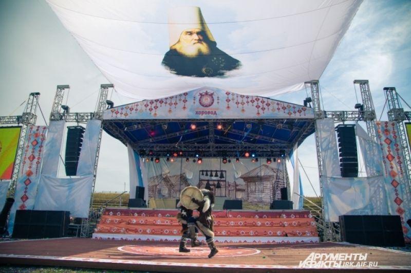 Завершился праздник большим этнокультурным фестивалем.