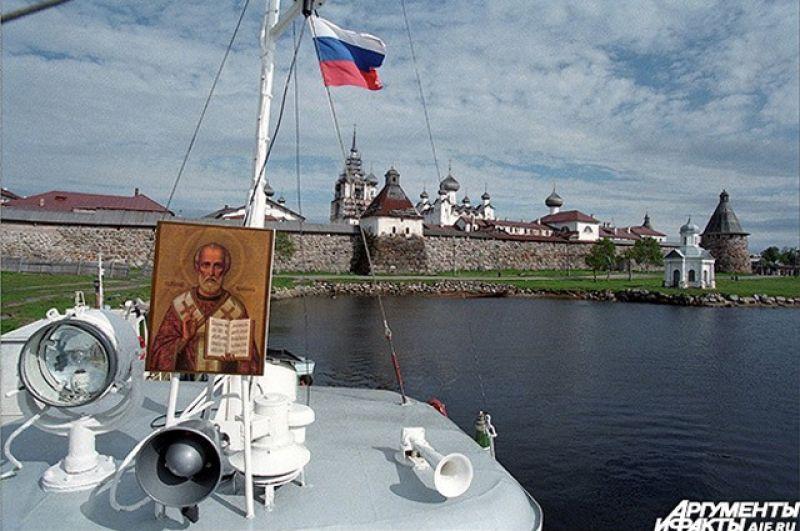 Соловецкие острова. 1999 год.