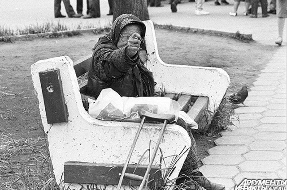 Московский путч. 1991 год.