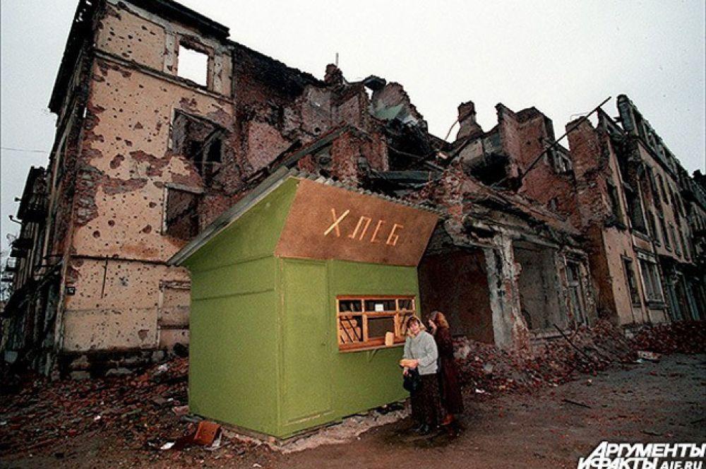 На Кавказе всегда война? 1994-2003 годы.