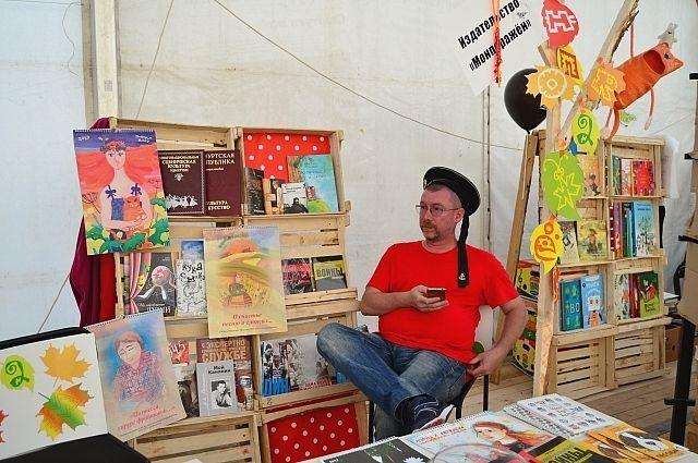 Городок книголюбов появился в центре Ижевска на несколько дней.