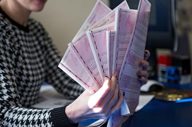Министр финансов обнародовал законодательный проект олиберализации условий ОСАГО
