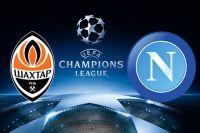 Шахтер-Наполи 1 тур Лиги Чемпионов