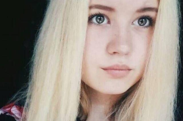 В Калининграде ищут пропавшую 15-летнюю Алину Бырдину.