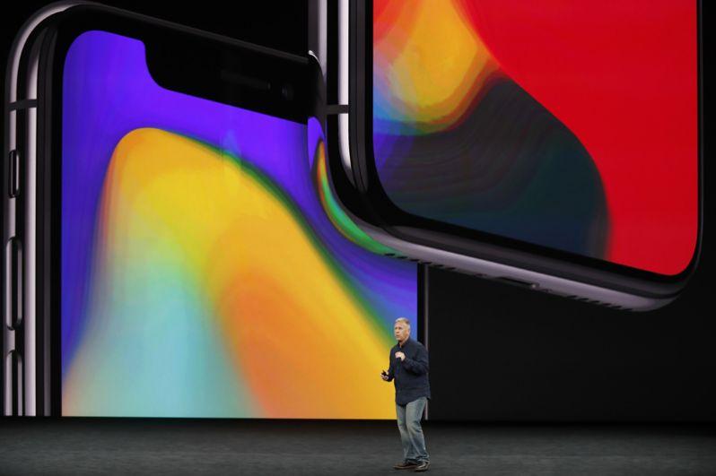 iPhone Х.