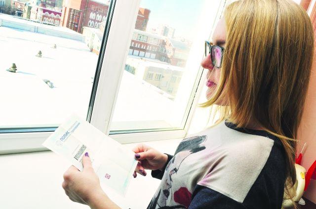 Услуги по полису ОМС прописаны в территориальной программе госгарантий бесплатного оказания медпомощи.