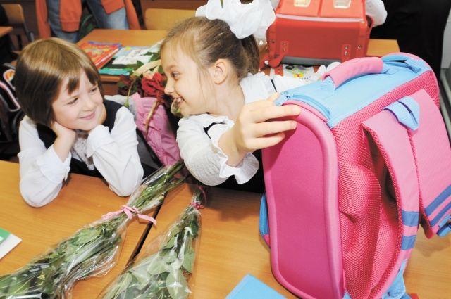 Хорошо, если радость от встречи со школой будет не только 1 сентября.